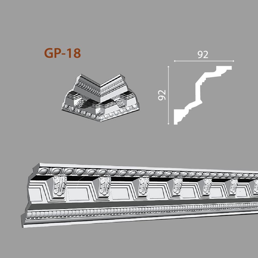 GP-47