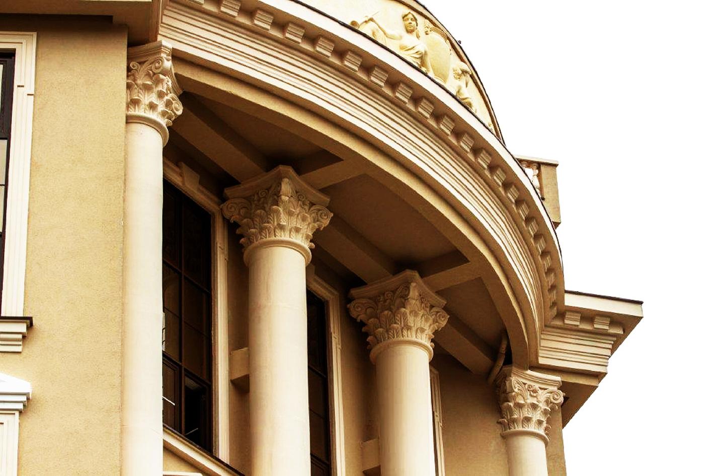 Makedonya Bakanlık Binası