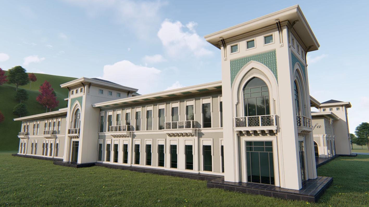 MFA Fabrika Binası