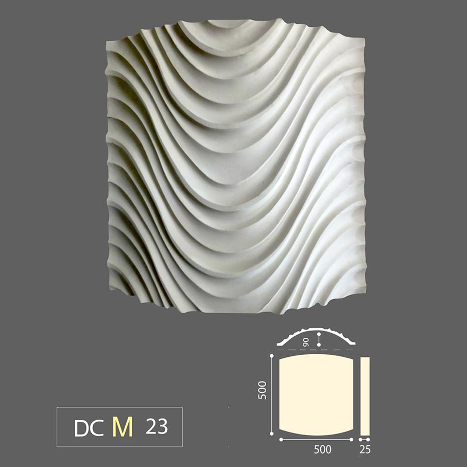 DCM 23