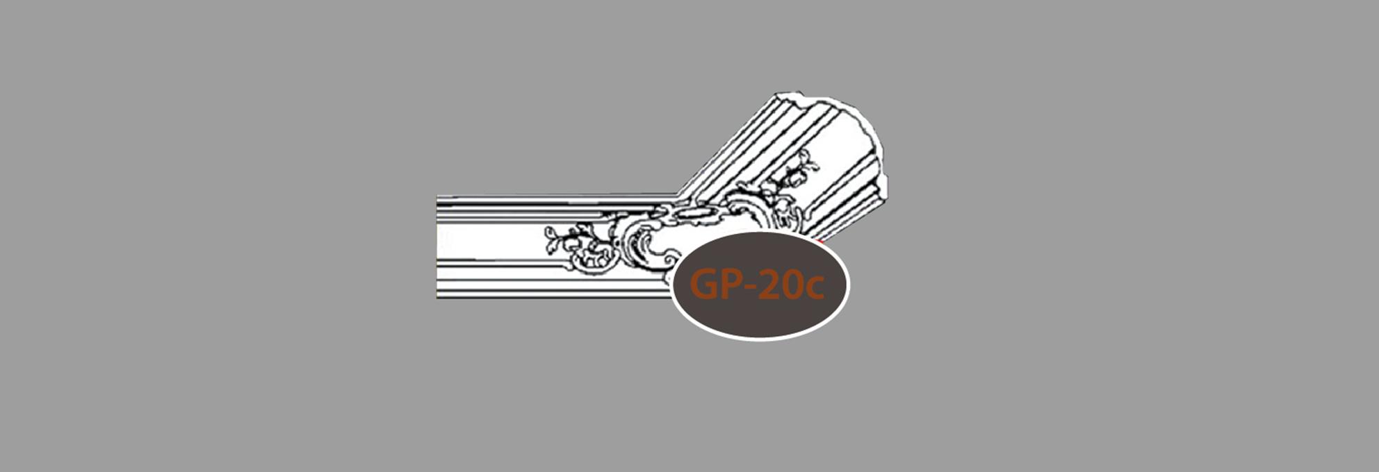GP 20-C EK