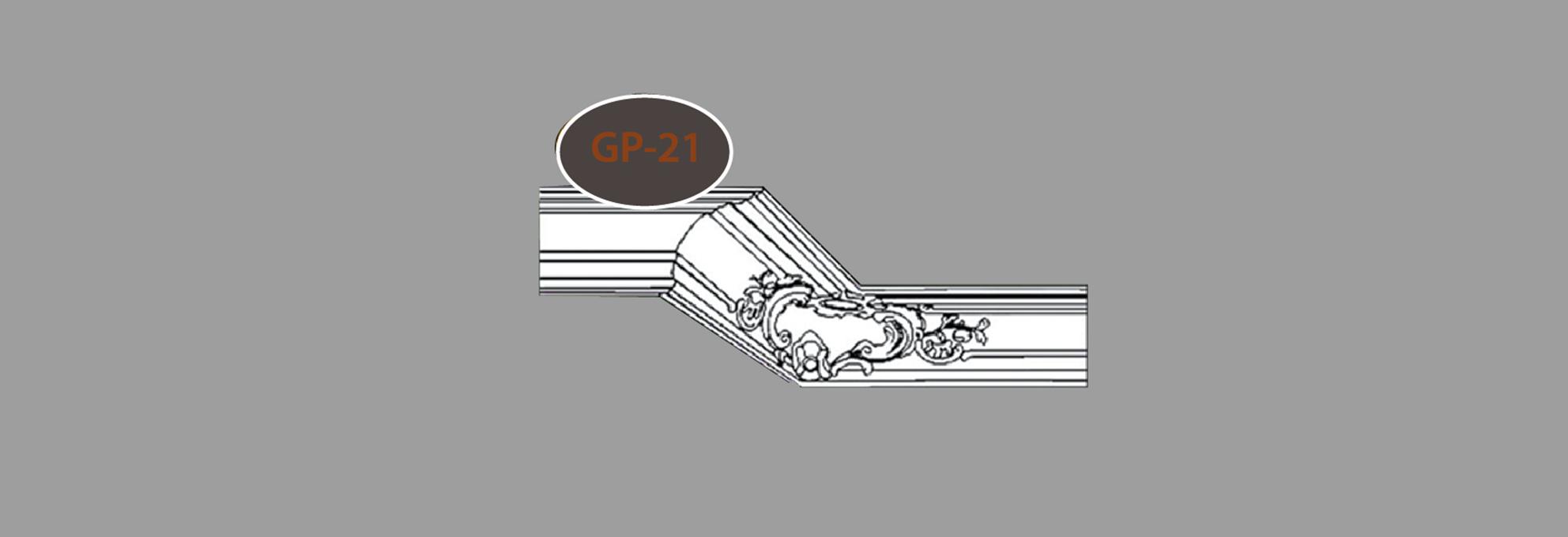 GP 21 EK